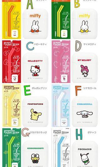 日本直送🇯🇵 Hashy 矽膠便攜飲管連收納盒