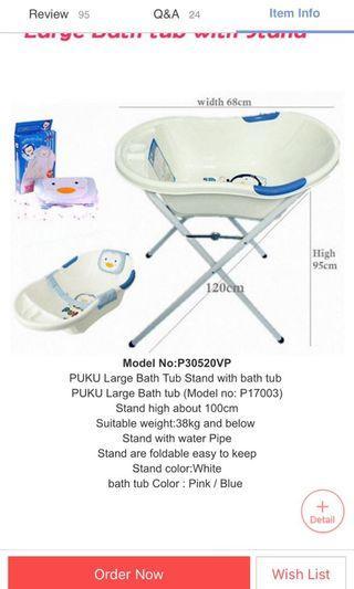 🚚 Baby bath tub stand puku large