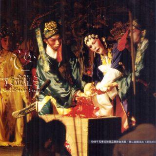 1996 神功戲在香港