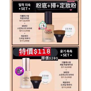 🇰🇷韓國直送 Etude House Double Lasting Foundation Set 皇牌持久粉底液套裝