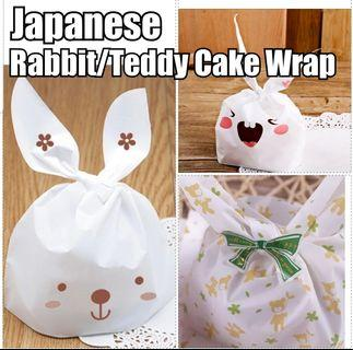 Japanese Rabbit / Teddy Cake Wrap / Gift Wrap / Cookie Bag / Candy Bag / Chocolate Bag / Goodie Bag / Loot Bag / Children Party / Teacher day / Christmas / Birthday / Macaron / Cake / Muffin / Bake / Baking