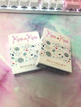 Richbaby Kirakira 流星銀 隱形眼鏡 colour con