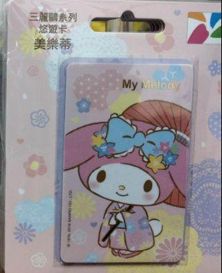 售Melody 悠遊卡
