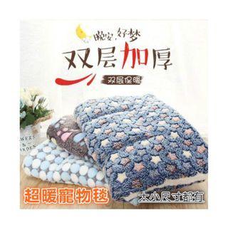 秋冬狗窩貓窩 立體印花法蘭絨寵物墊 加厚雙面 寵物窩 寵物墊 寵物毯 貓狗毯子 1689批發【一件代發、代購、物流集運】