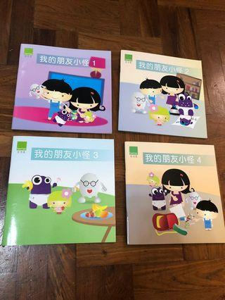 🚚 Chinese Story Books