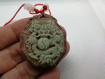 Small Dragon Taiji Bagua ZiPaoYu Pendant with Red String Necklace