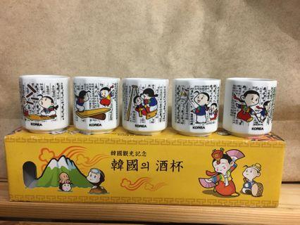 Korean Folkcraft Tea Cups Sister and Brother Design