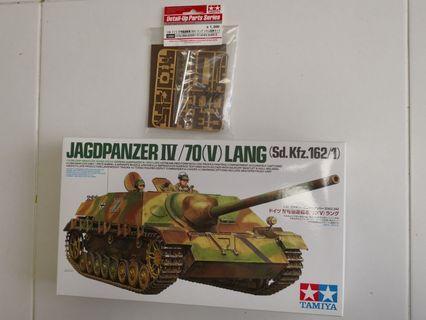 🚚 1/35 Tamiya Jagdpanzer iv / 70 lang tank