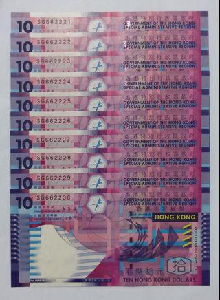 2002年花蟹662222 十連利是摺