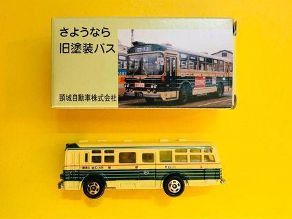 🚚 Tomica Mitsubishi Fuso Bus Special Edition