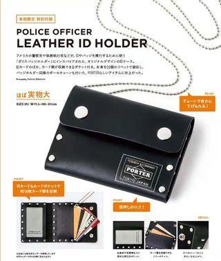 Porter 鴿子家 日本附錄 街頭風 皮革卡包證件包 皮夾 卡片收納袋