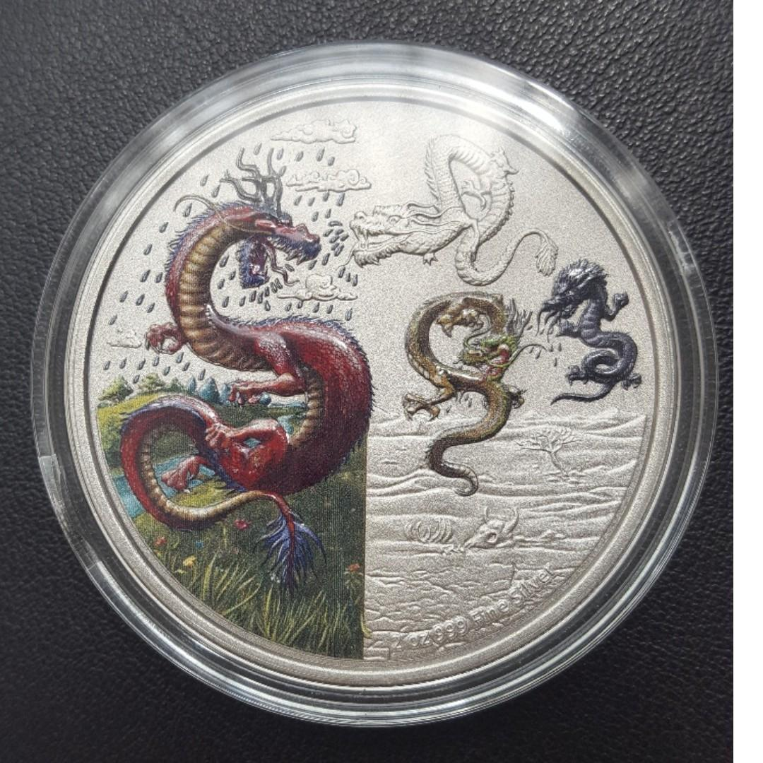2019 Niue 2oz Silver Coin: The Four Dragons Proof