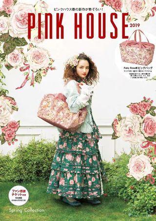 Fairy Rose pink house 日本附錄 繽紛花卉 抽繩束口大容量購物袋 手提包單肩包