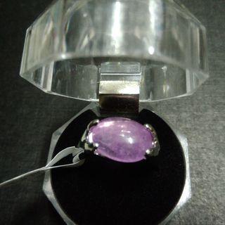 (大特價$55) 天然紫玉石戒指 : 戒面紫玉石約1.3cm長 1cm寬,指圈20號。送戒子盒 (請留意折扣優惠)
