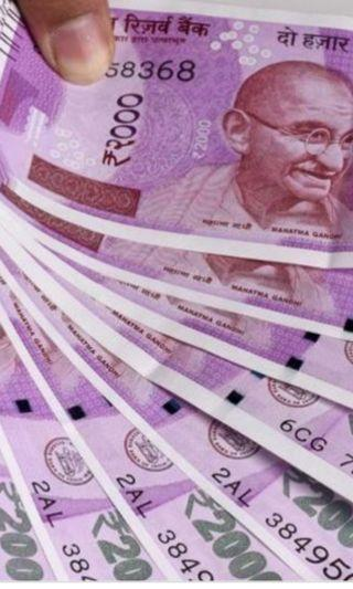 Indian Rupees @ best rates