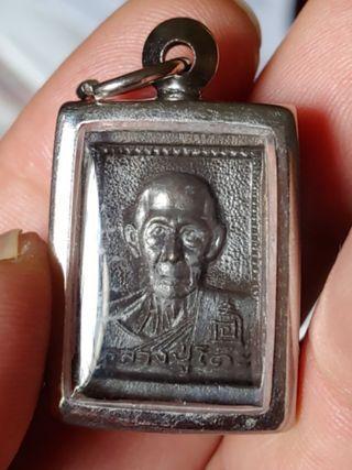 Lp toh small rian 2524. Wat Pradoochimplee
