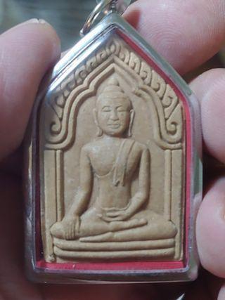 Lp Tim wat phra kao khun paen 2548