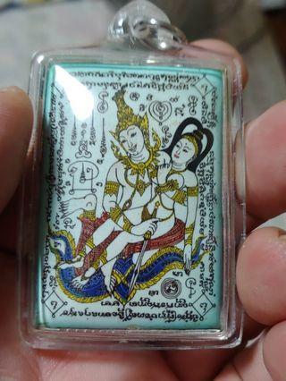 Luang Por KhernPaetch Payatorn 2555