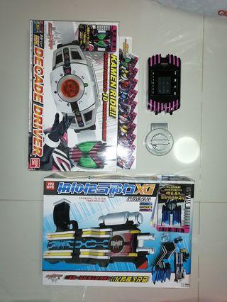 🚚 Bandai DX kamen rider mask decade
