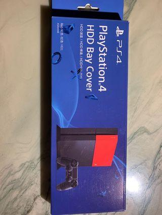 Play station 4 HDD Bay Cover 保護蓋,槽蓋