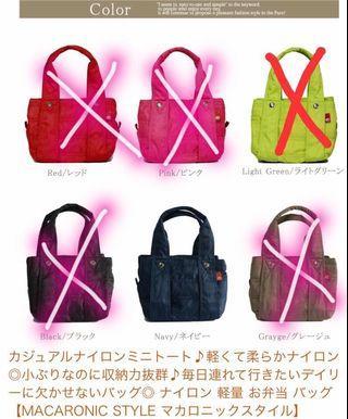 日本品牌小型手拿包