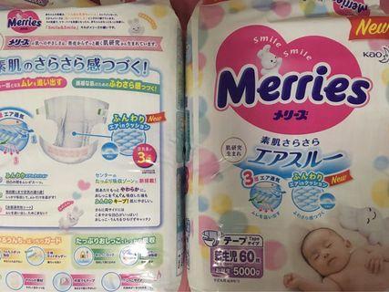 Merries 紙 尿 片60片 ( 初 生)