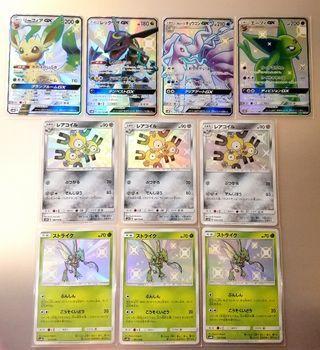 CLEARANCE Assorted Ultra Shiny Japanese Pokemon Cards