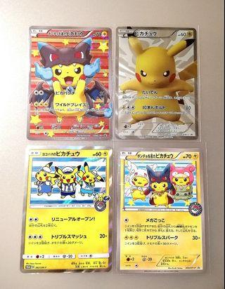 CLEARANCE Assorted Pikachu Japanese Pokemon Cards