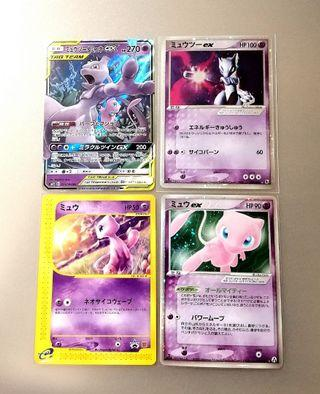 CLEARANCE Assorted Mew/Mewtwo Japanese Pokemon Cards