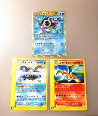 CLEARANCE Assorted Charizard and Blastoise Pokemon Cards