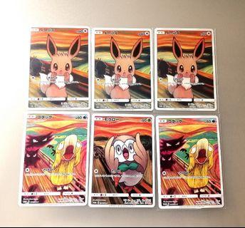 CLEARANCE Munch The Scream Promo Pokemon Cards