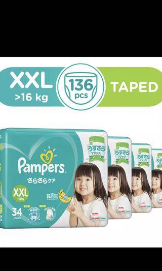 🚚 Pampers Baby Dry Diapers tape xxl