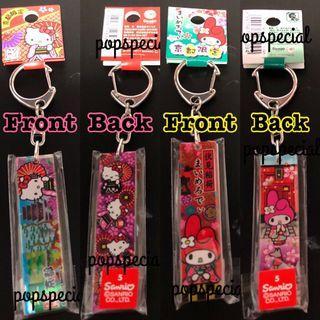 My Melody Kyoto Hello Kitty Key Chain