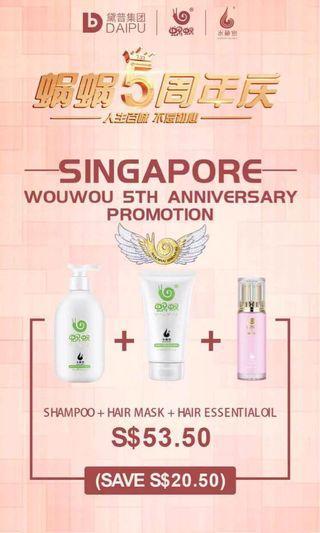 🚚 Wowo Hair Care Series