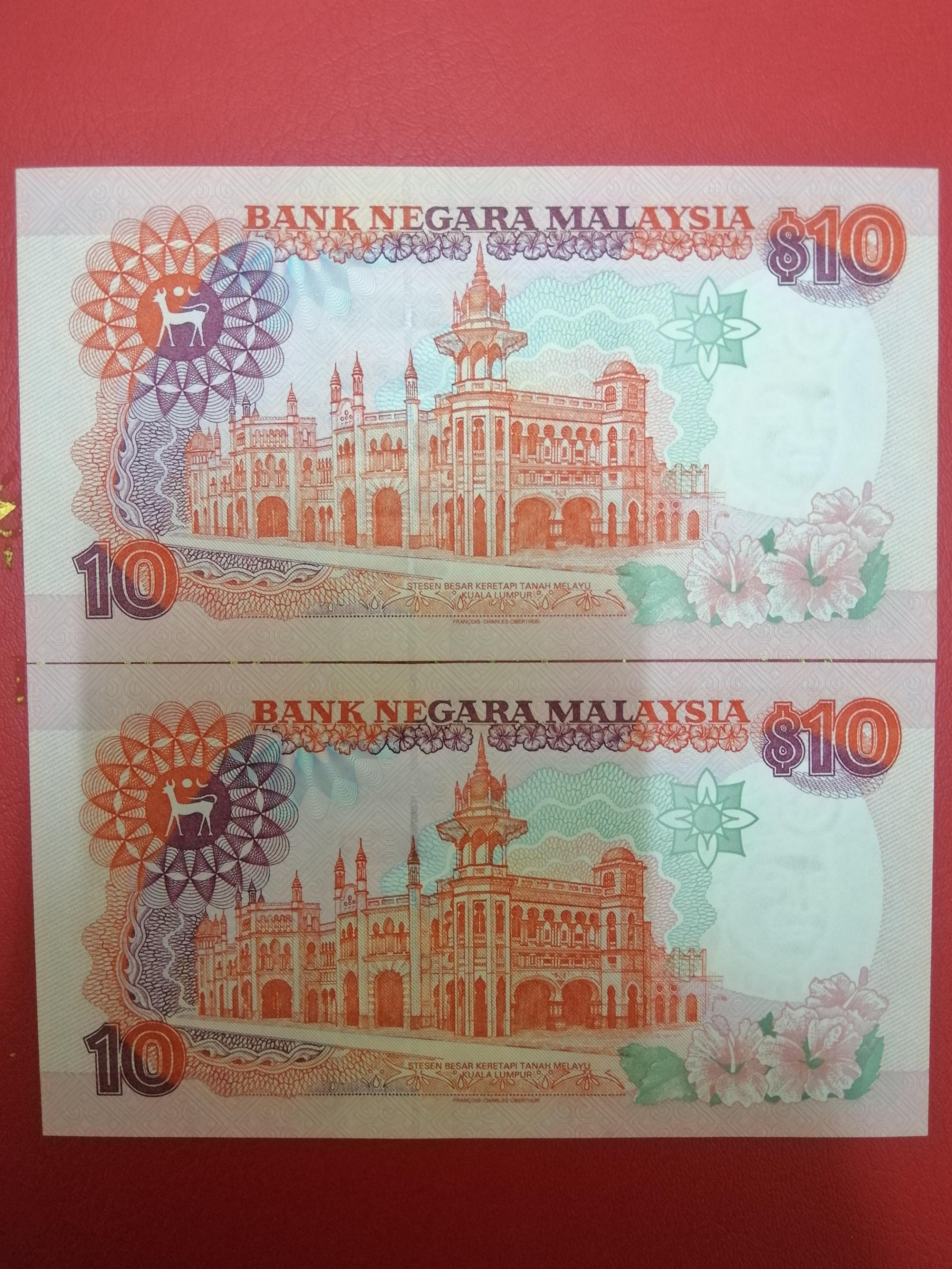 C) RM10 7th series - Pair Running nos YE 8754571 - 72 (UNC) on Carousell