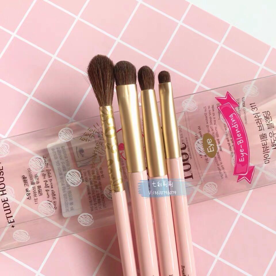 Etude House Makeup Brush Set - Mugeek Vidalondon