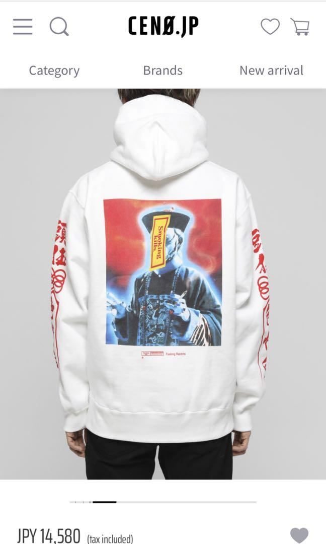 FR2 Zombie Hoodie BNWT, Everything Else on Carousell
