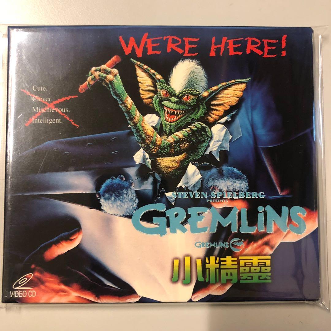 小精靈Gremlins 台版中文絕版VCD