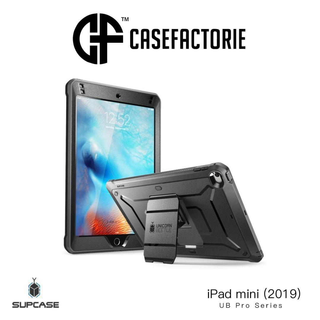 iPad Mini 2019/Mini 4 Case Collection UAG/SwitchEasy/Supcase