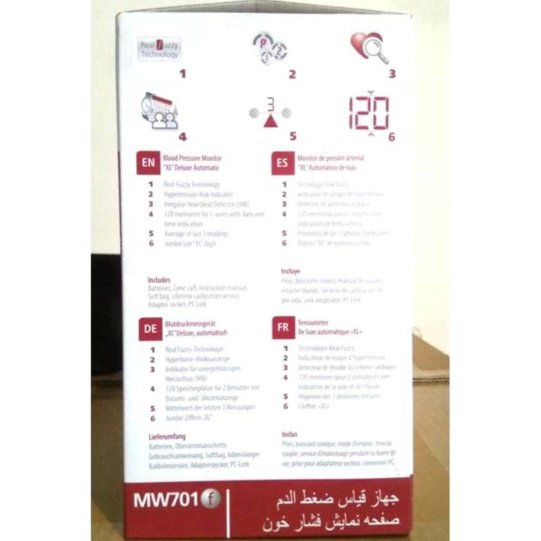 Rossmax MW701f Blood Pressure Monitor