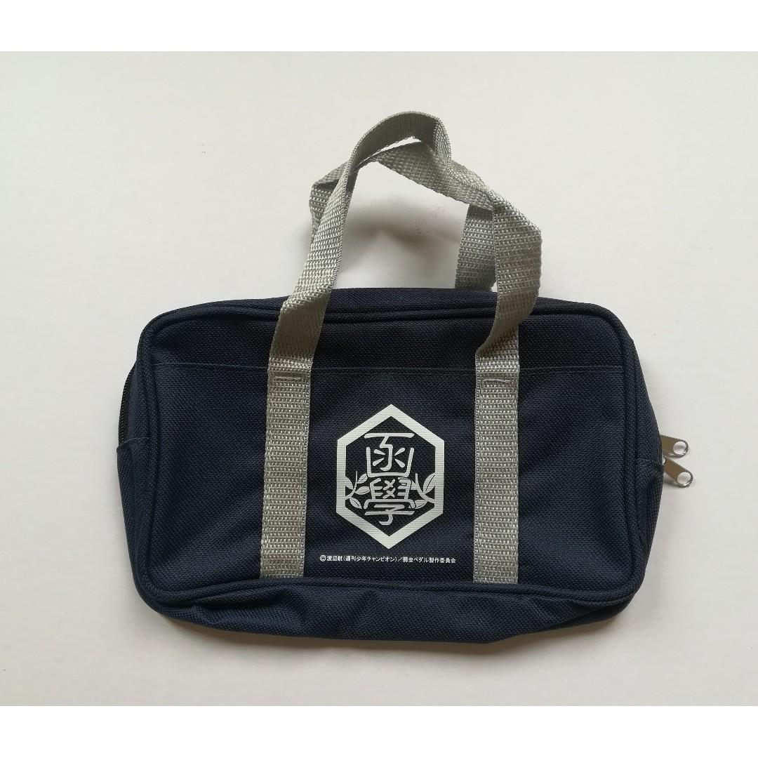 Yowamushi Pedal in Namja Town - Hakone Gakuen - School Designated Bag-Style Small Pouch