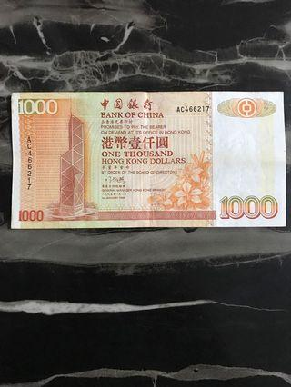 95年中國銀行1000元紙胆原汁原味上品