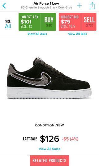 LV8 Nike Air