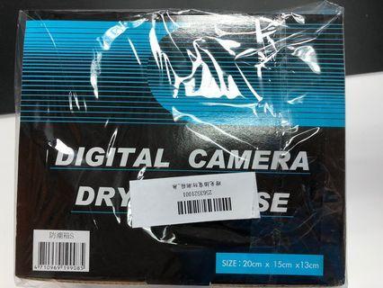 相機 防潮箱
