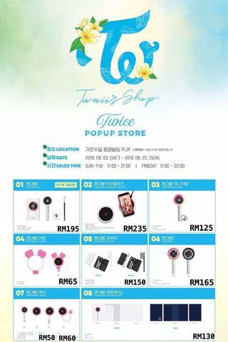 TWICE POP UP STORE GOODS