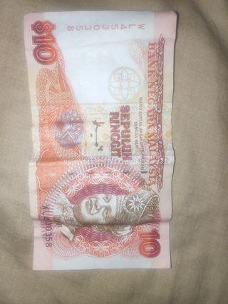 Duit kertas RM10 note