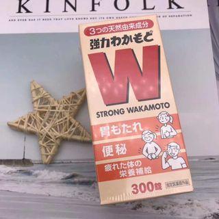 日本W胃藥