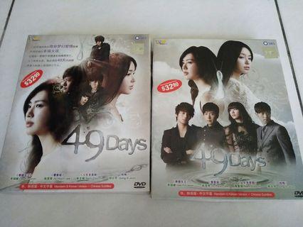 Korean Drama DVD Video - 49 Days