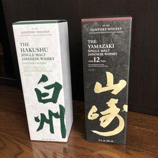 Yamasaki 12 and Hakushu 700ml