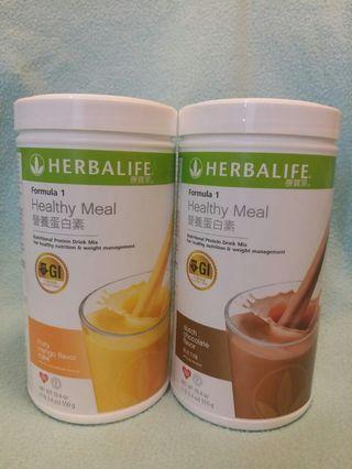 Herbalife康寶萊